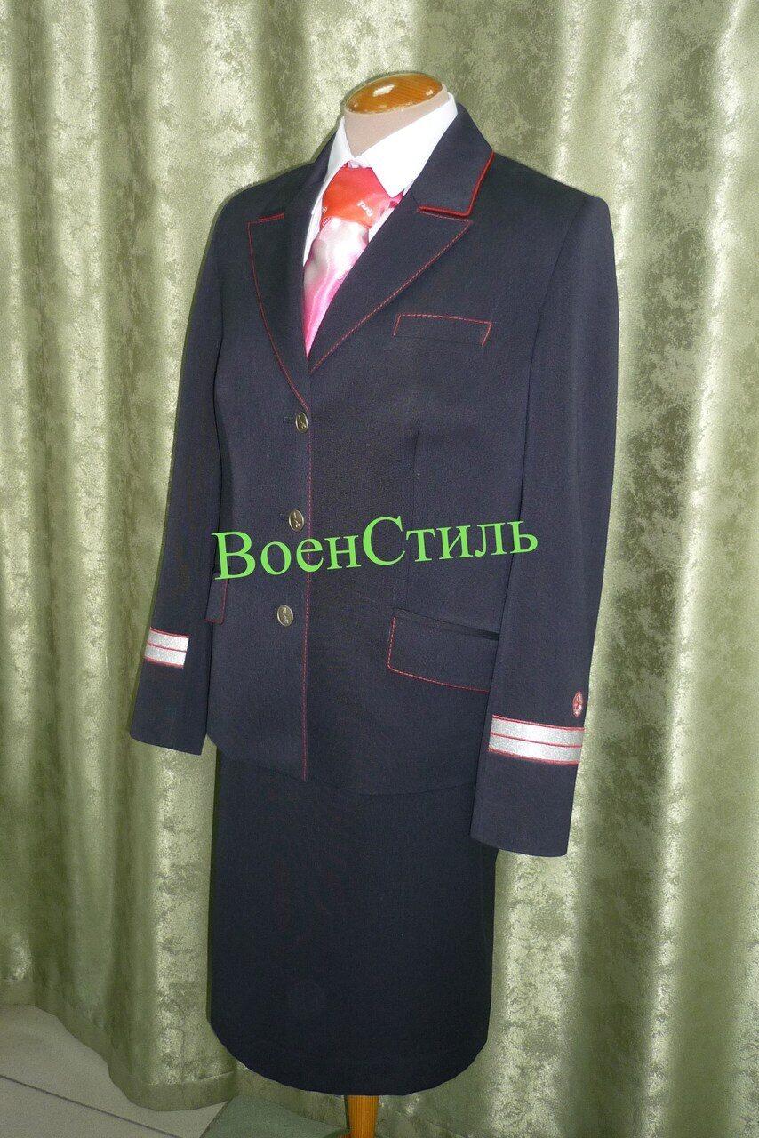 Форменная Одежда Ржд Купить